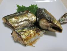 サンマの黒胡椒ねぎ塩ダレ 調理⑤