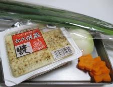 鶏もも肉と焼き豆腐の煮物 材料②