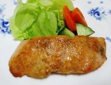 秋鮭のバジルレモンバターソース 調理③