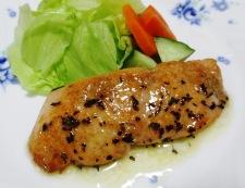 秋鮭のバジルレモンバターソース 調理⑥