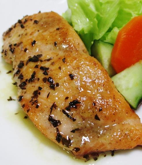 秋鮭のバジルレモンバターソース 大