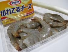 れんこんの海老はさみ揚げ 材料②