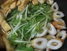 水菜の炊いたん 調理①