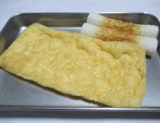 水菜の炊いたん 材料②