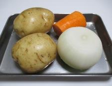 ベーコンと角切り野菜の黒胡椒炒め 材料②