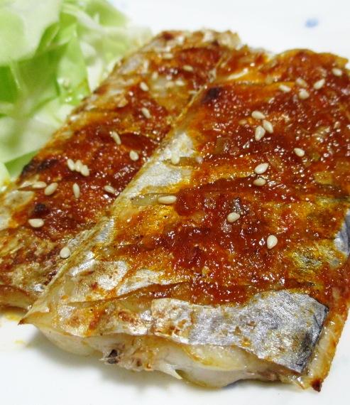 太刀魚のコチュジャン焼き B