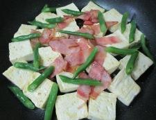木綿豆腐とベーコンの甘辛炒め 調理④