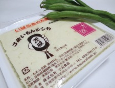 木綿豆腐とベーコンの甘辛炒め 材料①