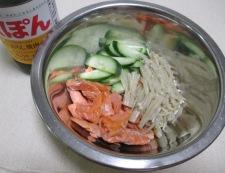 塩鮭えのき 調理③