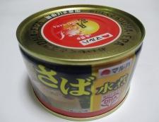 サバ缶とれんこんのハンバーグ 材料①
