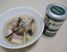 ベーコン茸スープ 調理②