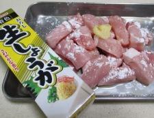 ひと口ポークのうま塩炒め 調理①