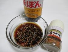 豚バラと白菜のポン酢炒め 調理①