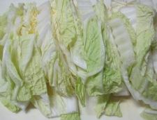 豚バラと白菜のポン酢炒め 【下準備】②