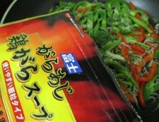 中華きんぴら 調理④