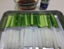 花椒漬 調理①