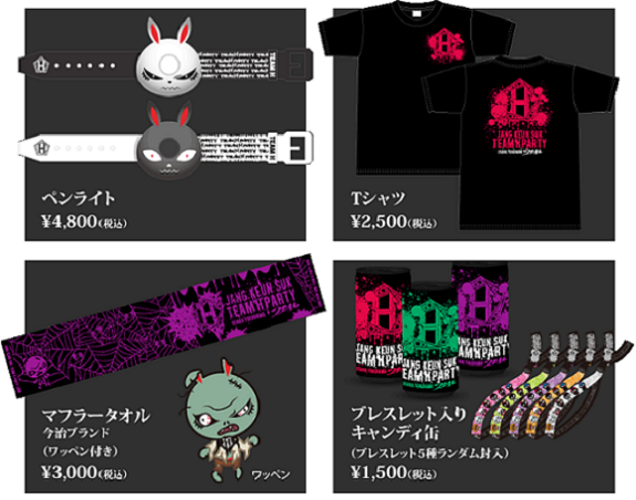 goods_00.png