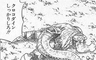 【ワンピ】サークロコダイルVS獣王クロコダイン【ダイ大】