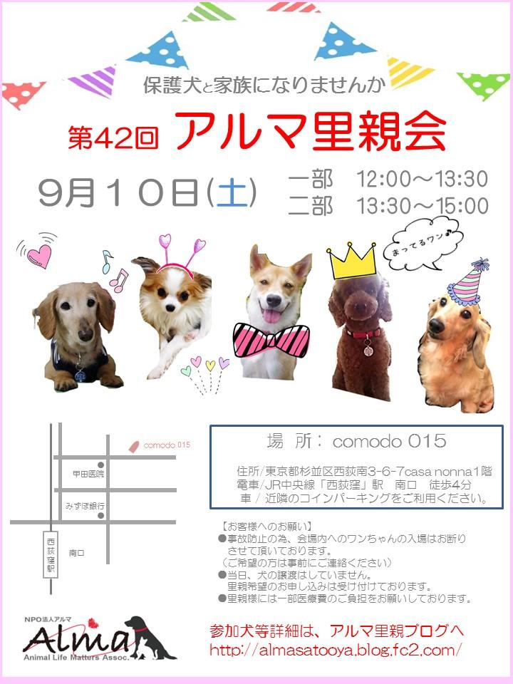 910satooya.jpg