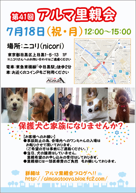 poster_2016062414291725c.jpg