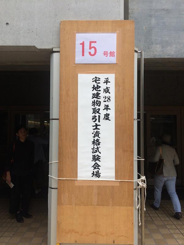 20161016_1.jpg