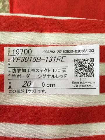 20160608085024bc2.jpeg