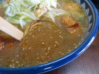 鹿の川スープ