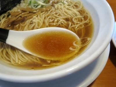 うしおスープ