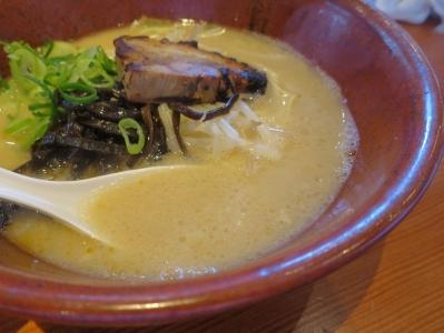 風の杜スープ