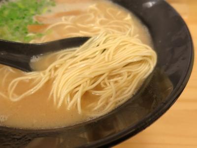 ぼーん2麺
