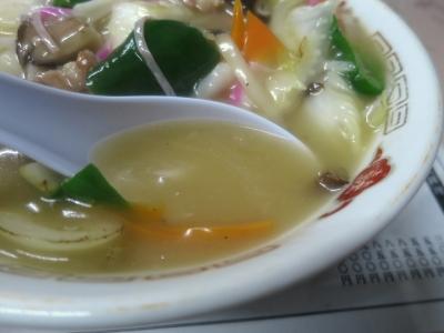 あさのスープ