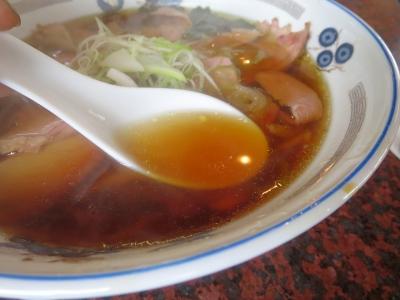 火風鼎スープ