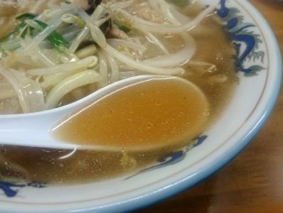 珍満スープ