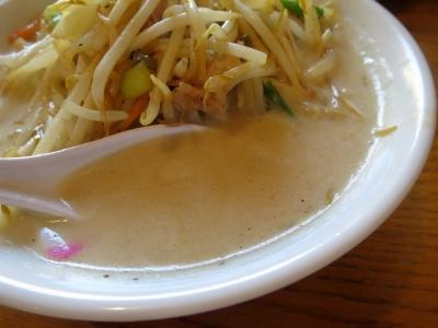 フタツメスープ