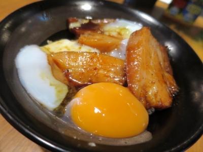 コイコイチャーシューご飯2