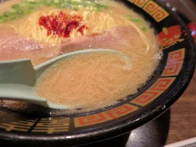 一蘭スープ