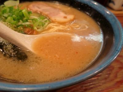 もとまるスープ