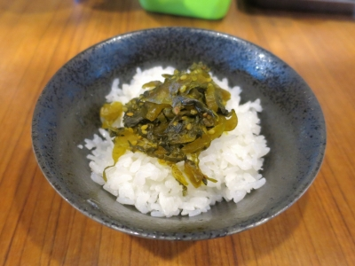 コイコイ高菜ご飯