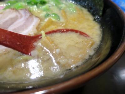 五郎蔵スープ
