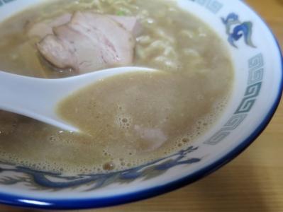 駅前スープ