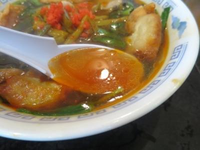 さかえやスープ