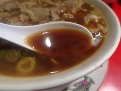 末廣スープ