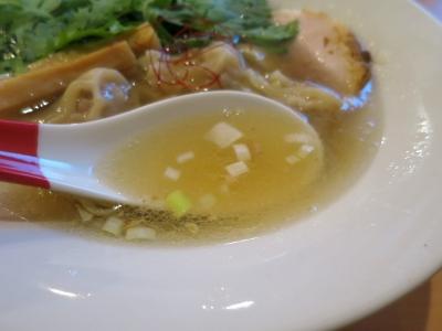 いいづかスープ