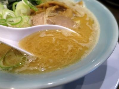 極家スープ