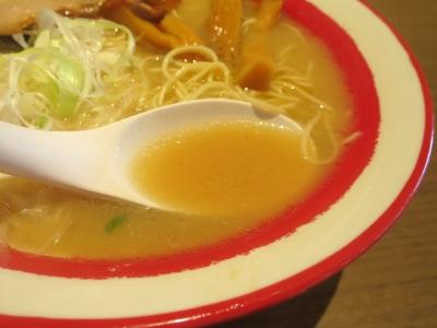 那の福スープ