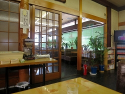 増田屋店内