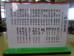 増田屋メニュー1