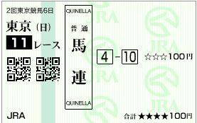 NHK32.jpg