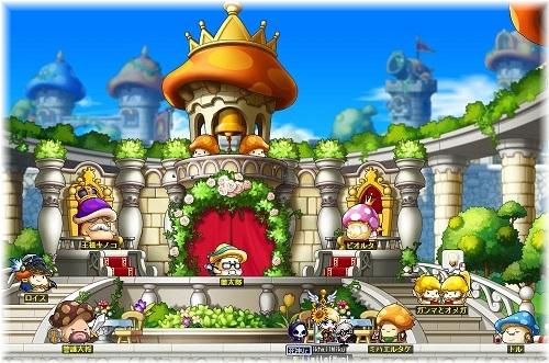 ミハエルキノコの城