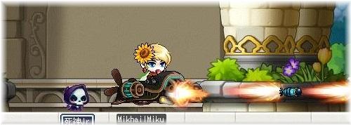 ミハエルキノコの城狩り